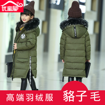 Children with 2016 new army green jackets girls ragazza thickened in the Korean version of a new winter coat long tide