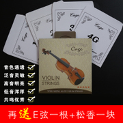 The violin strings are imported from Germany nylon imported alloy strings with high and bright, bright and bright violin with 4 bags