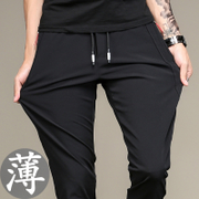 Summer elastic casual pants, black youth trousers, quick drying, self-cultivation, elastic pants, pants, men's loose pants