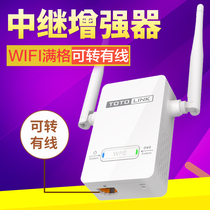 JCG wifi signal amplifier repeater waifai wireless router home enhanced extension wear
