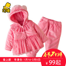 2016 new childrens clothing 0-1 baby winter clothing women 2-3 girls baby clothes clothing set young children out of clothing