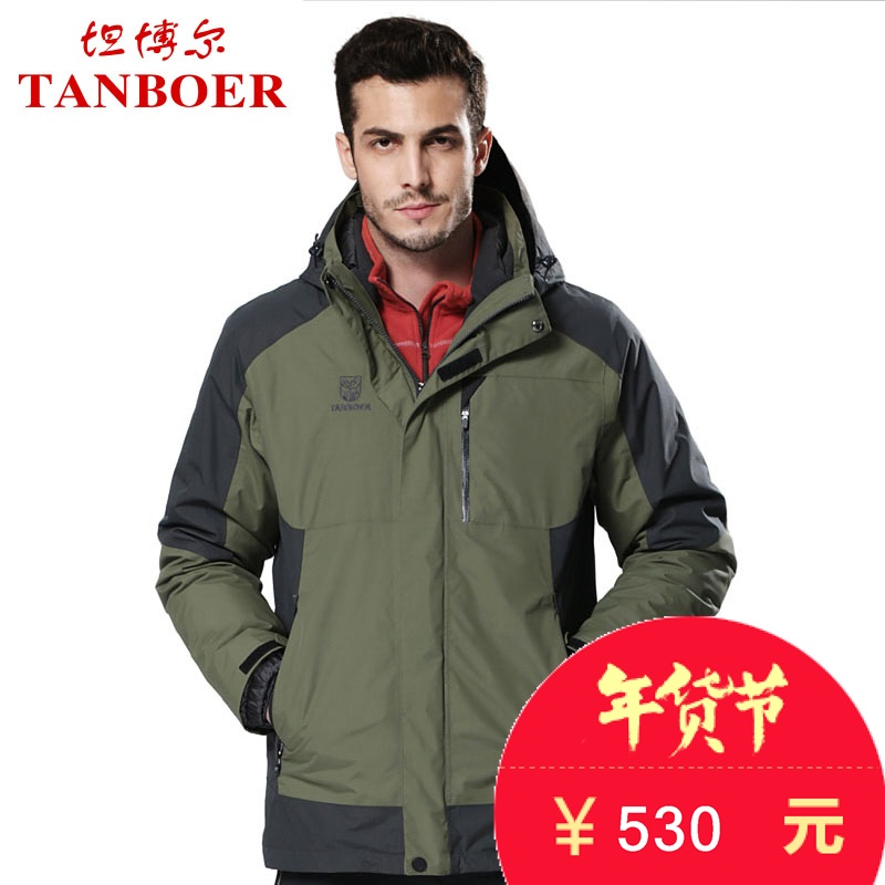 Tambor 2016 winter jacket male regular short thickened size outdoor leisure jacket TA7355