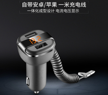 Multi car charging, intelligent output, high speed, high speed package, mobile phone, USB transfer interface, apple, Android car charger