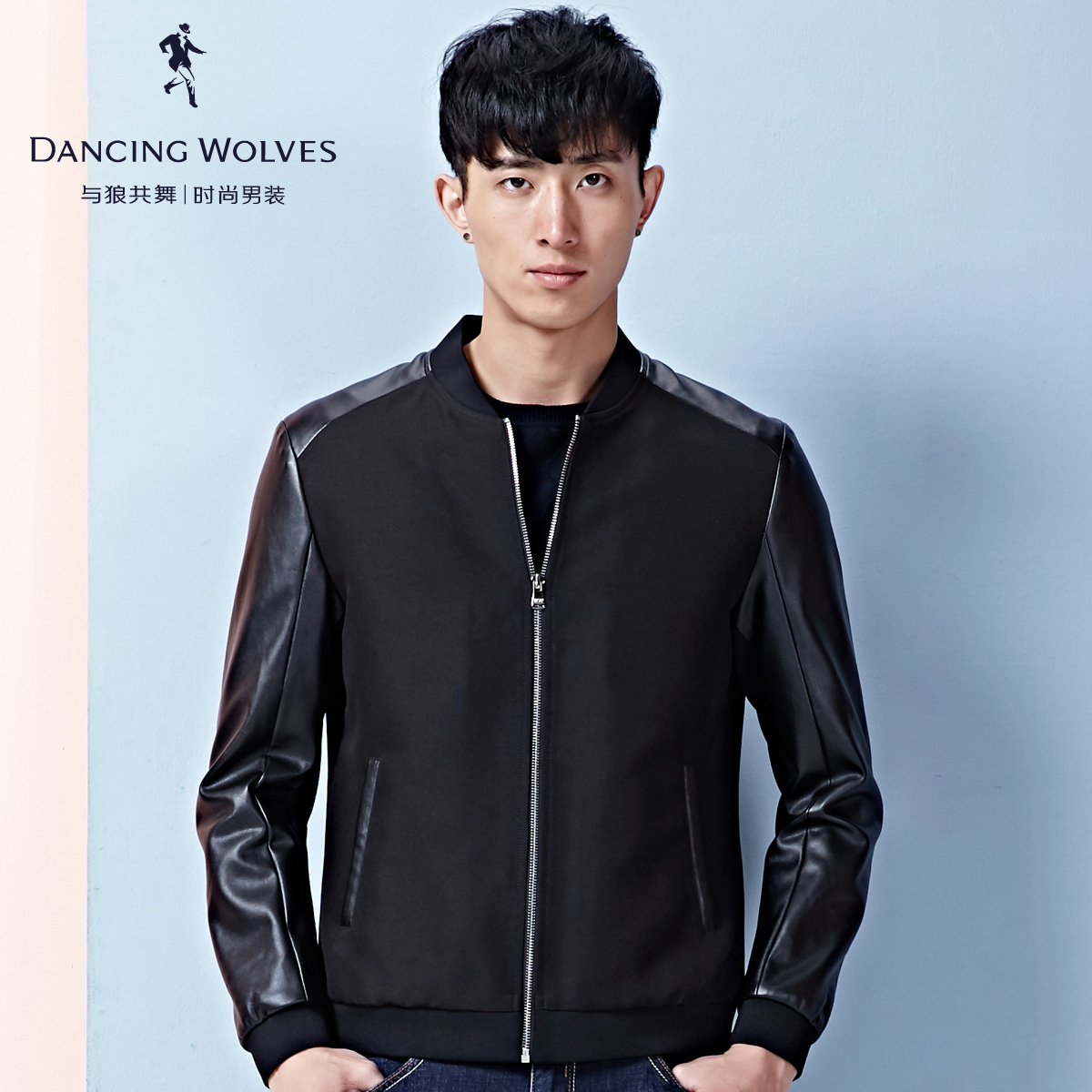 Dances with wolves jacket 2016 fall New Mens Short fashion short leather men's coat 1303