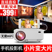Light meter T1 projector mobile phone home HD mini projector portable home theater screen TV