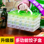 Dumplings storage Box multi-layer fresh-keeping dumplings tray home Super large refrigerator frozen dumpling box frozen
