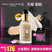 Maxfactor drei in Einem make - up, bevor die Milch concealer - Stiftung Isolation sonnencreme taunasse Starke make - up.