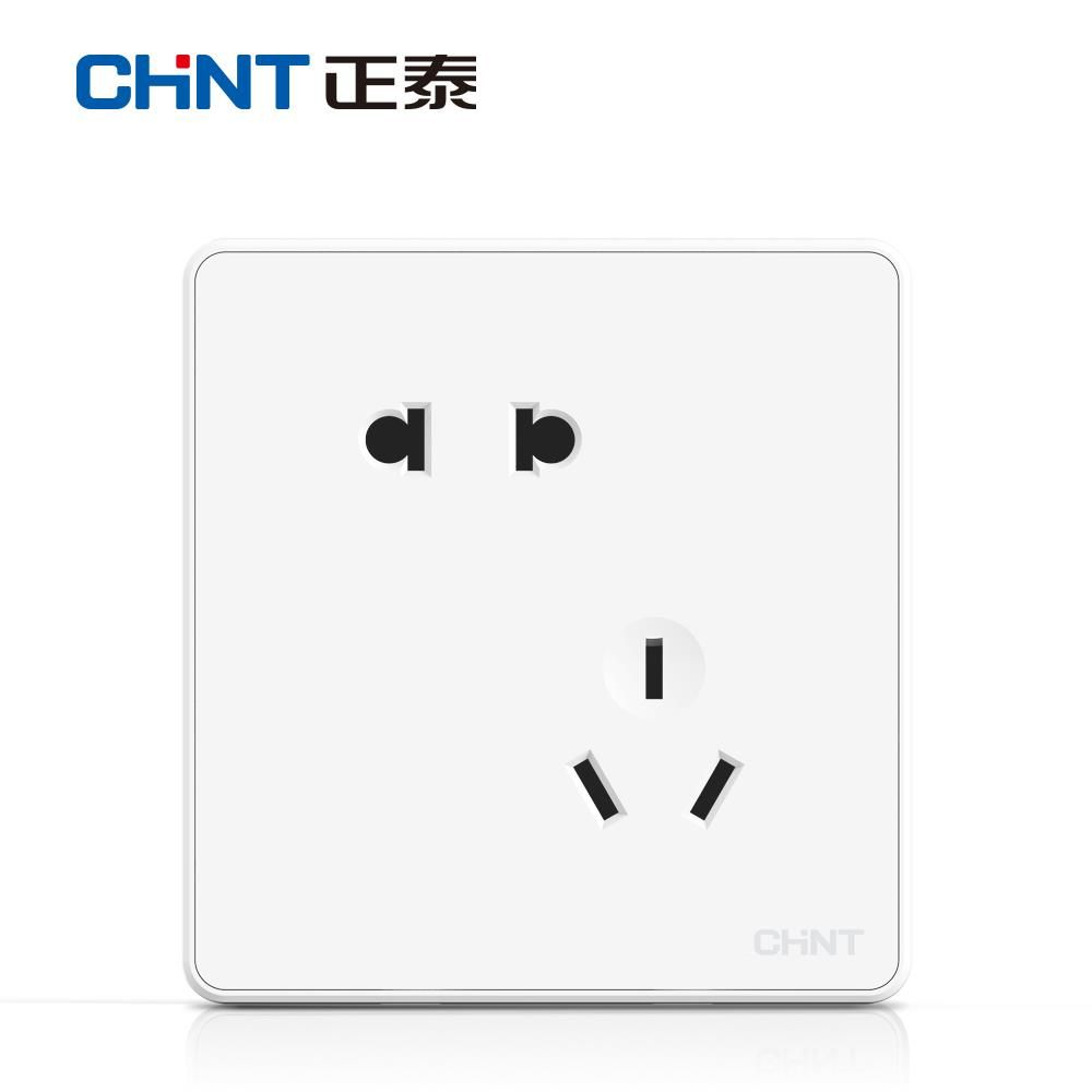 Chint Switch Socket Package 86 white five hole wall without frame panel power socket two or three plug 10 pack