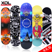 Four adult children youth skate wheel skateboard beginners double raised professional road girls double rocker scooter