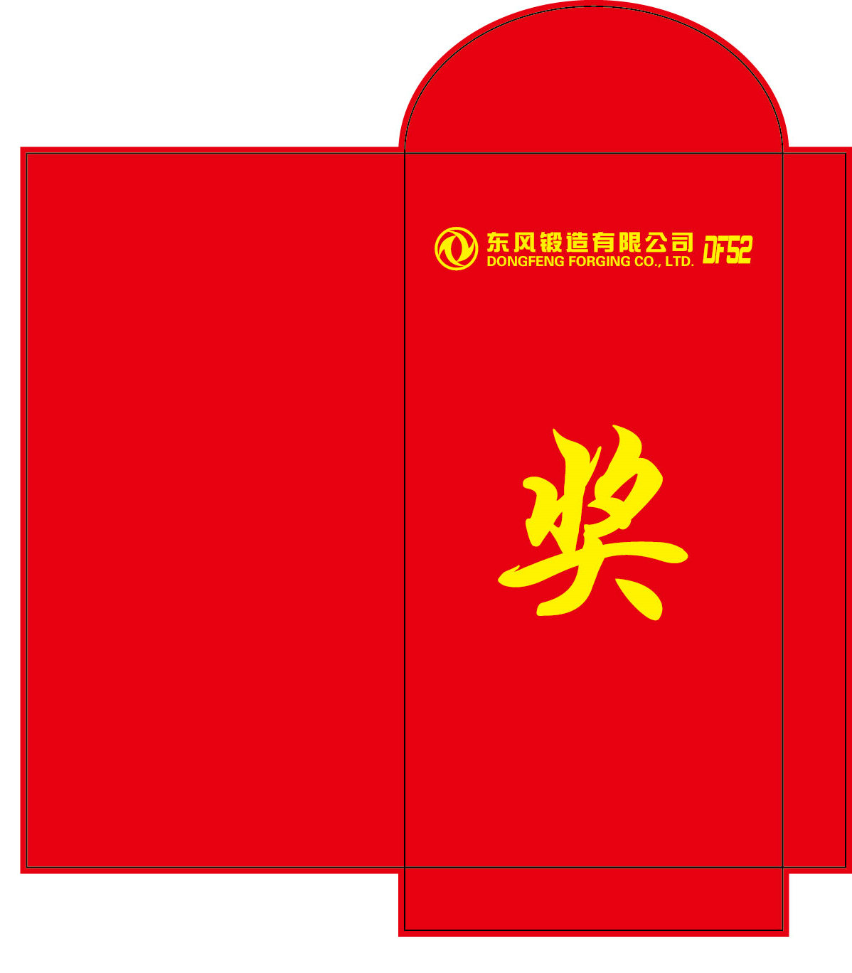 Red envelope made in recognition of red envelopes printed sympathy red hot bonus envelopes custom (in stock)