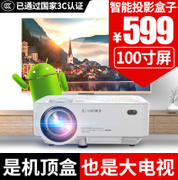 Optical meter M1 smart projector mobile wireless WiFi office home Hd 1080p miniature portable projector