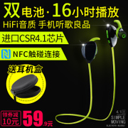 Nobilon A4.0 wireless Bluetooth headset Sport Running ear wearing earplugs in general ears