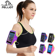 France PELLIOT running mobile arm bag male wrist bag fitness female sports Apple mobile arm arm bag