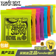 The United States EB licensed Ernie Ball 2221 nickel 2223 string electric guitar strings 0910 string set