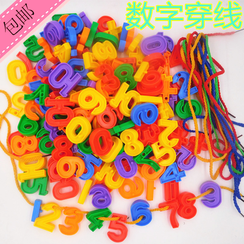 Hot kindergarten beads toys, children's early education puzzle desktop toys, digital string, threading building blocks