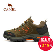 (Selling 60000) camel outdoor low hiking shoes non-slip shock absorbing outdoor shoes for men and women leather walking shoes