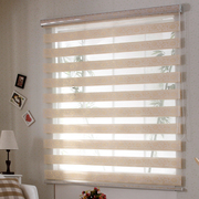 Shutter curtain shading double-layer printing soft curtain lifting jacquard bedroom office bathroom blinds
