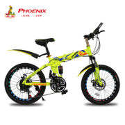 Phoenix children's folding variable speed bicycle bike car 20 inch baby boys and girls students over the age of 7