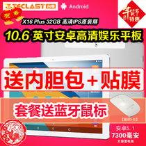 Teclast X16 Plus WIFI 32GB 10.6-inch Tablet Android Tablet