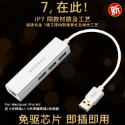 Mac apple, macbook notebook, pro computer, air cable converter, 2016 connector, USB transfer interface, -c