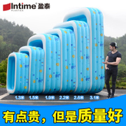 Intime children's pool, adult baby, baby, baby pool, bath, thickening, home inflatable swimming pool