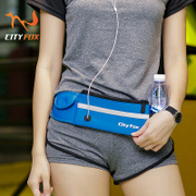 Sports bag multifunctional running bag men's Ladies Mini Mini invisible waterproof fitness outdoor canteen mobile phone bag