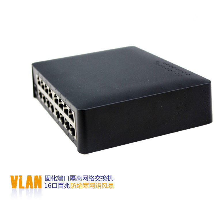 Curing VLAN switch 16-port isolated lightning blocking cyber storm APR attacked DHCP conflict