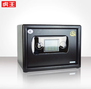 Genuine Tiger electronic safe FDX-A/D-25A household in mini 3C wall safe