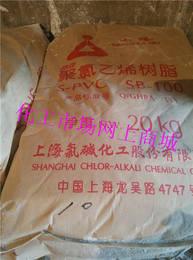 掺混聚氯乙烯树脂SB-100/硬粉/中粉/糊状PVC降粘树脂降粘剂 1kg