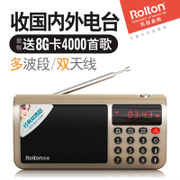 Rolton/ T50 the old man Lok Ting full band radio portable mini audio on older semiconductor
