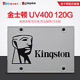 Kingston / Kingston UV400 120G SSD notebook desktop solid state drive SUV non-128