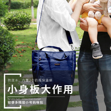 Simple summer light trumpet Mummy Bag Satchel Bag out of fashion portable maternal mother bag waterproof female