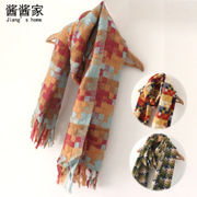 Japanese sauce sauce mixed colors mosaic Plaid fringed scarf knitted soft fluffy shawl mixed colors