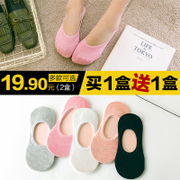Socks, socks, socks, socks, socks, socks, pure cotton, summer, light summer, South Korea, low odor, thin silicone