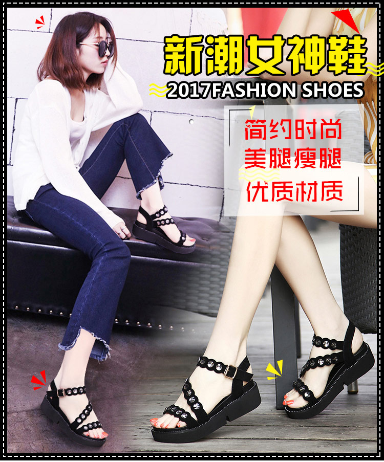 Scene ecru summer large base platform sandals female waterproof high-heeled wedge fashion sandals