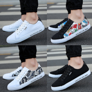 Spring and summer men's canvas shoes casual shoes men's shoes breathable Korean low tide black and white shoes