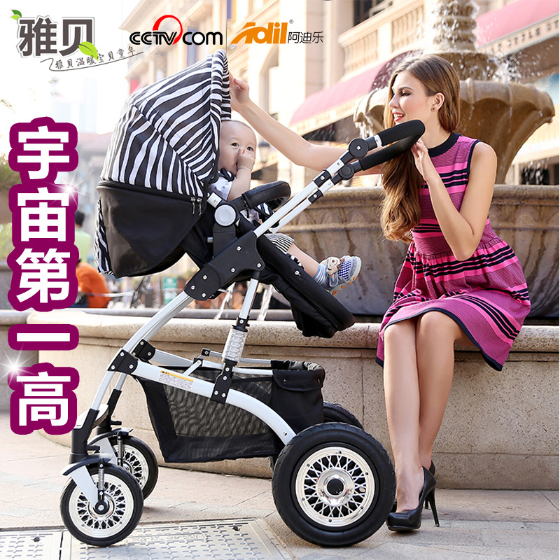 ADIL adi lego landscape pram can sit can lie suspension directional folding amphibious stroller in the summer of winter