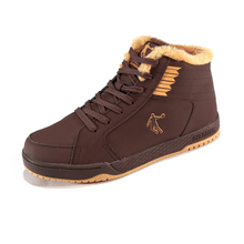 Jordan men's casual wear non slip shoes warm hightops sold GM4321320