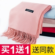 Scarf female winter Korean fringed cashmere wild wool scarf long dual-use students spring and autumn thick collar