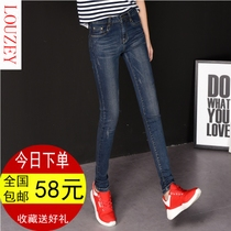 Ladies spring 2017 new standing stretch jeans feet pencil trousers women in tight skinny Korean wave