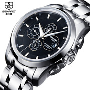 Men's genuine watches mechanical watches Swiss automatic machinery steel hollow table waterproof male fashion movement