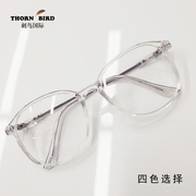 Korean star with a flat mirror transparent glasses and radiation with myopia glasses tide