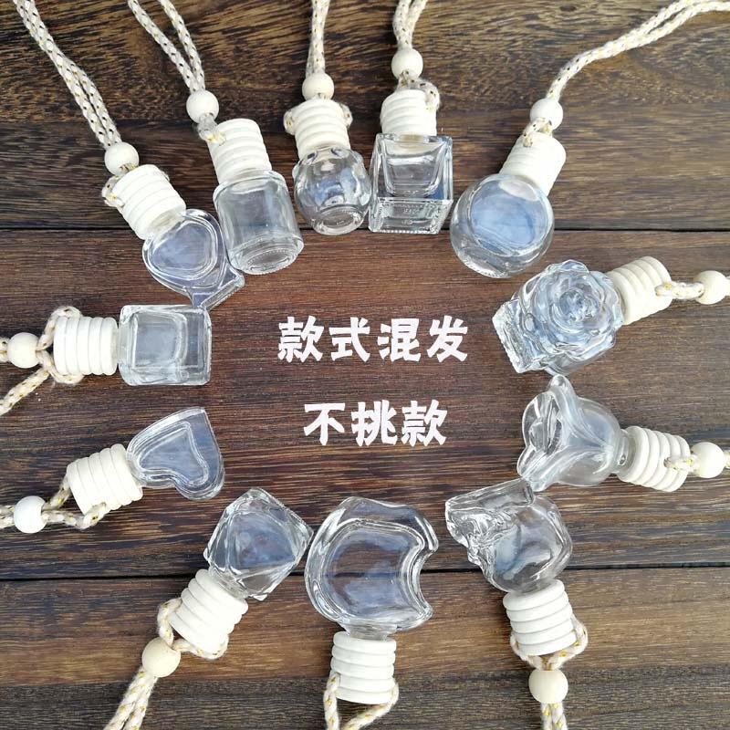 光板汽车香水挂件空瓶精油瓶香水玻璃瓶车饰品婚礼小饰品结婚礼物