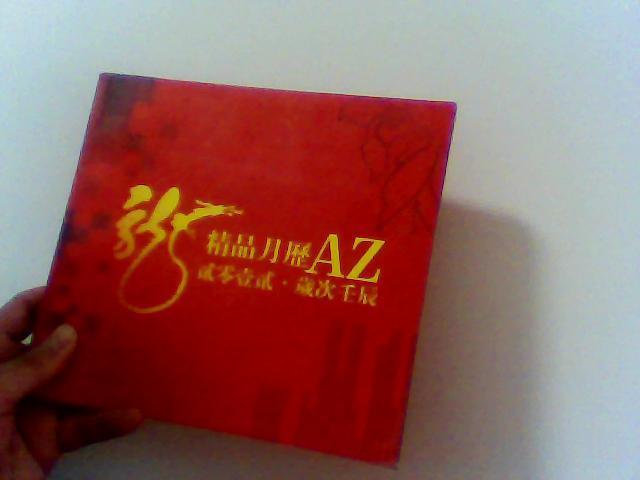 Купить Коллекция книг знаний в Китае, в интернет магазине таобао на русском языке