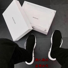 ins super fire socks shoes female high help Paris Korean version ulzzang spring Couple sports shoes gd network red with paragraph