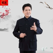 The spring and autumn male tunic old coat coat old elderly grandfather Zhongshan Fu installed in the thin clothes