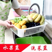 Basket of Fruit basket kitchen Amoy dish drain basket Household plastic louboutin rectangular wash basket Double large size