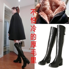 Leather boots female knee winter plus velvet 2017 new all-match Korean high tube thick with warm thick cotton boots