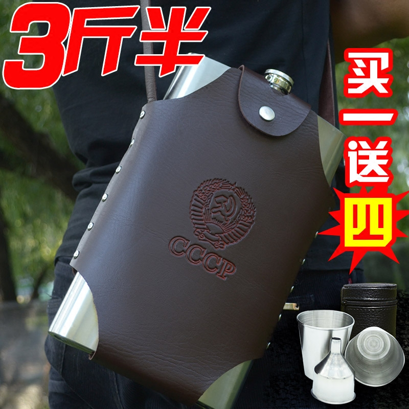 64 oz Stainless steel flagon Russian CCCP portable outdoor large thick carry 3 half kilogram postage bottle