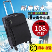 Oxford cloth suitcase luggage trolley case men and women 24 20 inch canvas password box suitcase soft box universal wheel